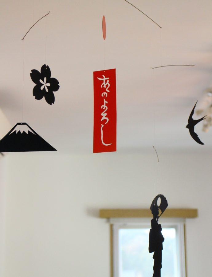 ゆらゆらと日本を感じる『モビール』
