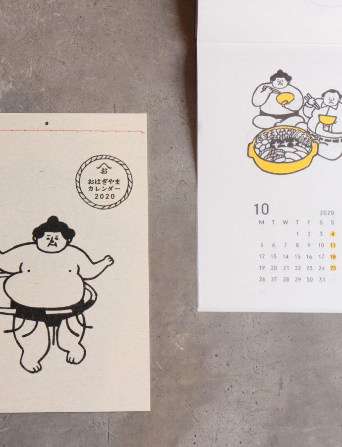 大人気!おはぎやまのカレンダーが入荷しました!