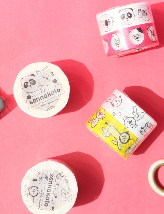 【sennokoto】マスキングテープ